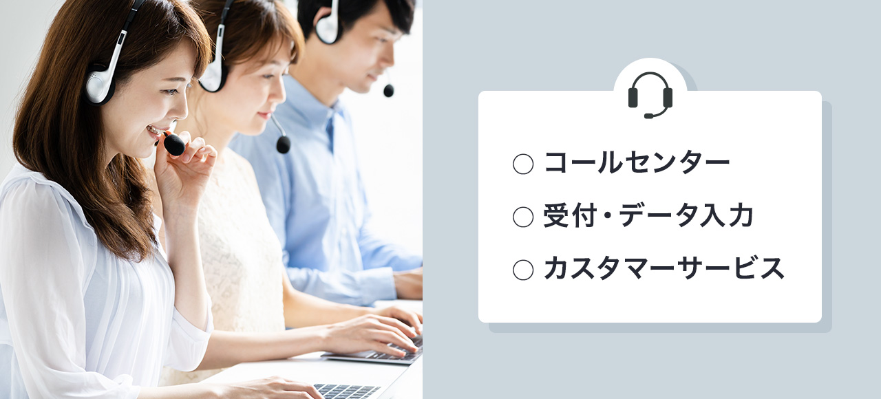 【特集】Telemarketing テレマーケティング
