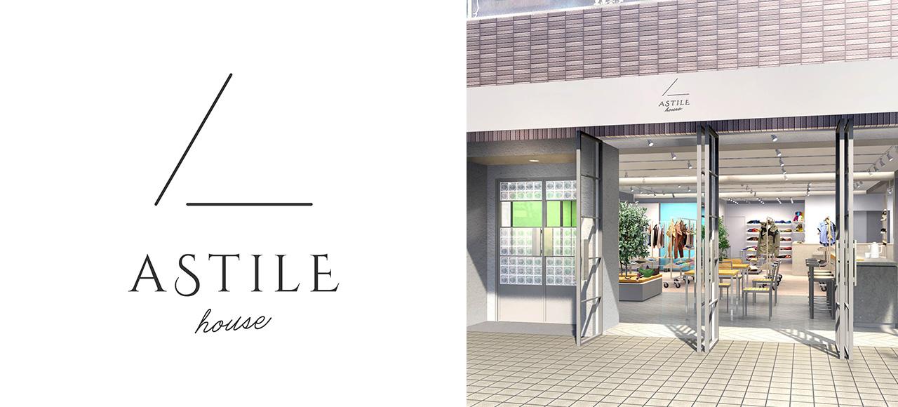 ASTILE house アスティーレ ハウス