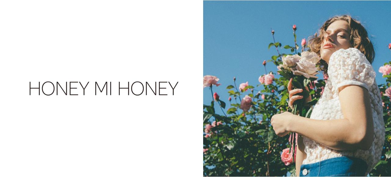 Honey mi Honey ハニーミーハニー