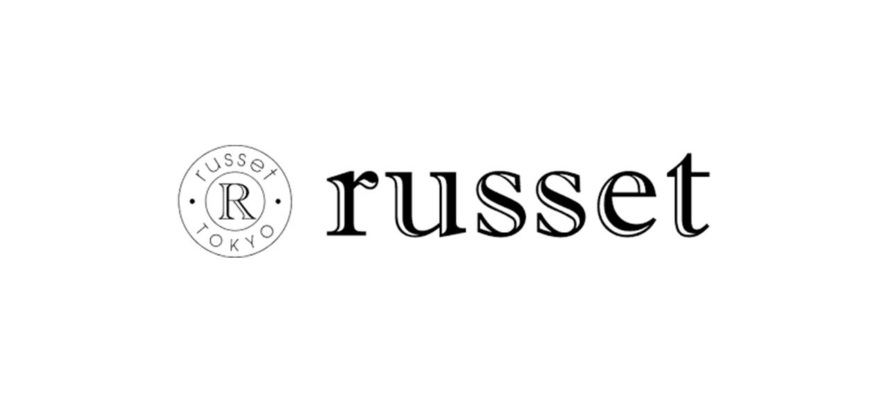 russet ラシット