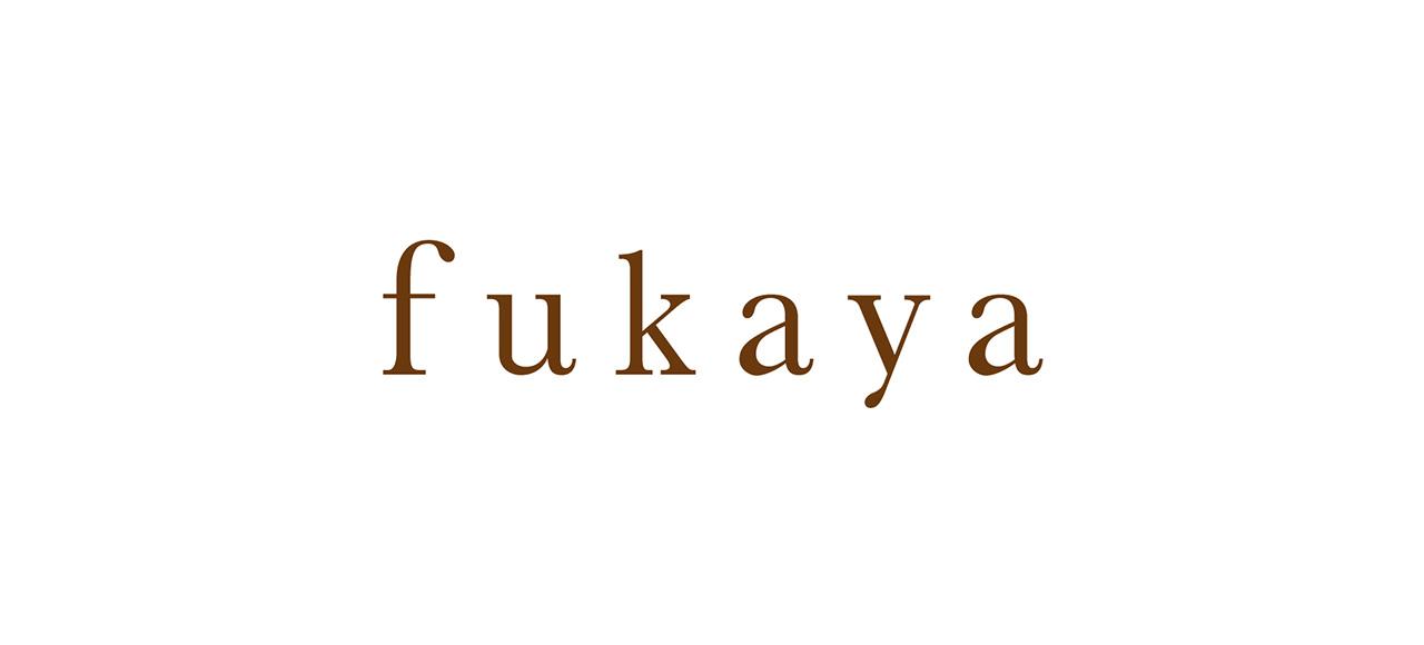 fukaya フカヤ