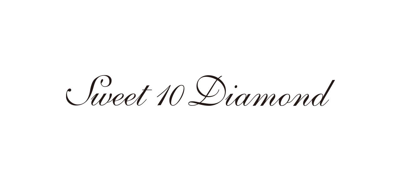 Sweet10 Diamond スイートテン・ダイヤモンド