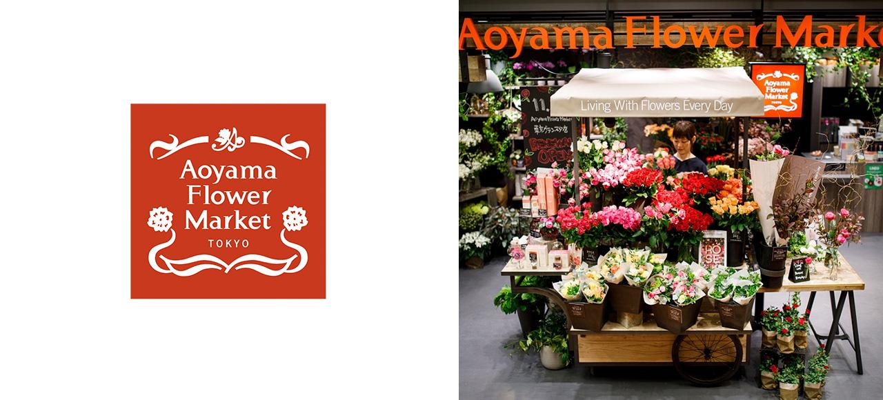 Aoyama Flower Market 青山フラワーマーケット