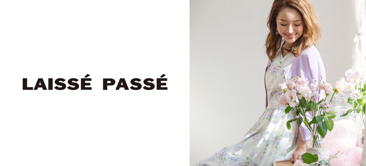LAISSE PASSE レッセ・パッセ