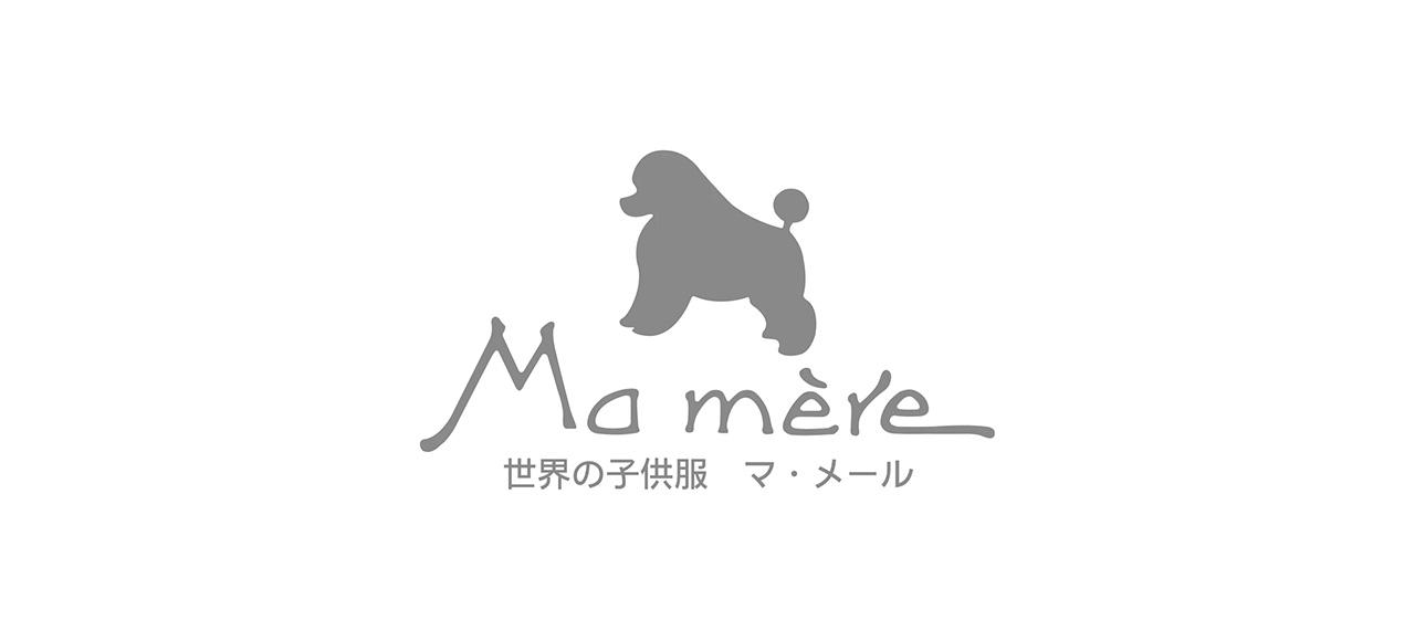 Ma mere マ・メール
