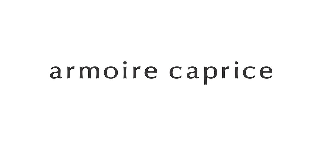 armoire caprice アーモワールカプリス