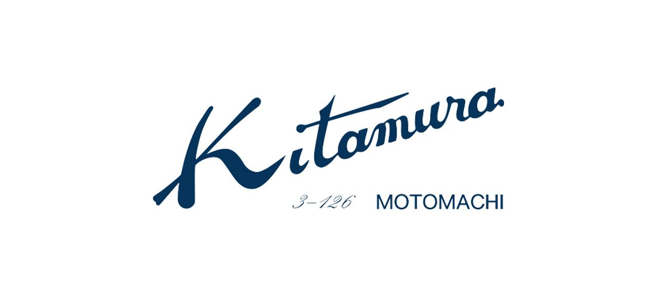 Kitamura キタムラ