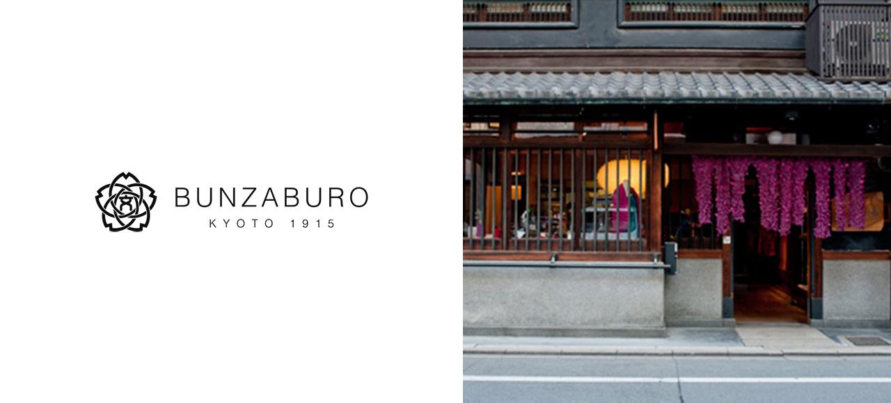 BUNZABURO 片山文三郎商店