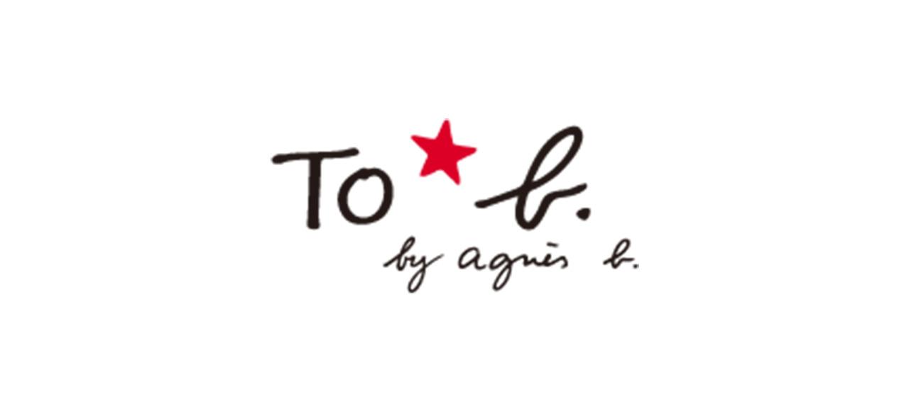 To b. by agnes b. トゥービー バイ アニエスベー