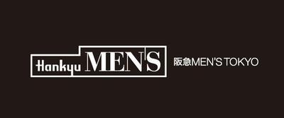 8/1~9月末まで♪週4日~OK◎メンズバッグ・革小物販売!